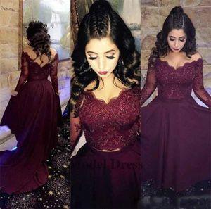 긴 소매 이브닝 드레스를 입은 버건디 일루젼 레이스 아플리케 쇼트 프론트 롱 백 아랍 스타일 이브닝 가운 레드 카펫 2018