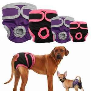 여성 개 반바지 강아지 Physiological 바지 작은 Midium 소녀 개를위한 기저귀 애완 동물 속옷