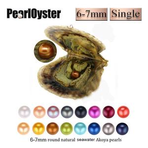 27 colores al por mayor DIY 2018 Akoya 6-7 mm de agua de mar Ronda de perla de ostra por un regalo de la joyería del anillo de los pendientes de la pulsera collar que hacen bricolaje