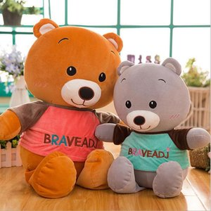 Lovely Wearing Clothe Bear Plush Toy Stuffed Animal Bear Plush Doll Gift For Children & Kids