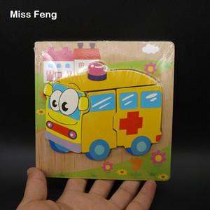 재미있는 어린이 구급차 나무 퍼즐 Jiasaw 보드 완구 Babys 어린이를위한 생일 선물 크리스마스 선물
