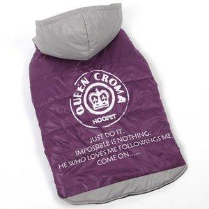 Nouveau design Hoopet Big Dog Vêtements Violet Coton chaud -Padded deux pieds Vêtements Manteau Veste à capuche Thicken Chiffons de chiens