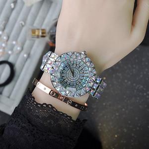 2018 Top Brand Fashion Women Quartz Watch Stainless Steel Watches Lady Shining Dress Bracelet Big Diamond Clocks Montre Femme