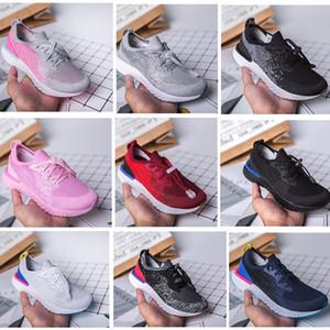 2018 Epica Reagire Bambini Running Shoes bambino infantile degli addestratori Big Boys Ragazze PreSchool Sneakers