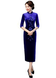 Shanghai Story 2018 robe orientale robe traditionnelle chinoise longue cheongsam fleur broderie velours Qipao femmes chinoises