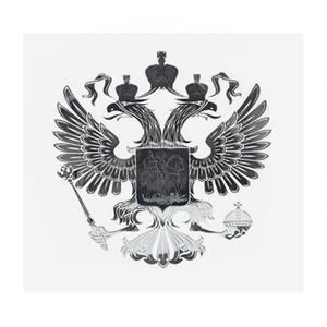 90 * 90mm Manteau de Bras de Russie Nickel Métal Autocollant Secals pour Voiture Téléphone Portable Fédération de Russie Voiture Autocollants Auto Accessoires