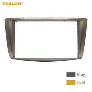 FEELDO Voiture 2DIN Face Panel CD / DVD / Radio Stéréo Pour Proton Lotus Gen II GEN2 NAVI Tableau de Bord Garniture Fascia Kits # 2056