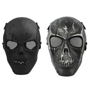 В продаже армейская сетка полная Маска череп скелет Airsoft пейнтбол BB Gun Game Protect Safety Mask Maskerade для мужчин