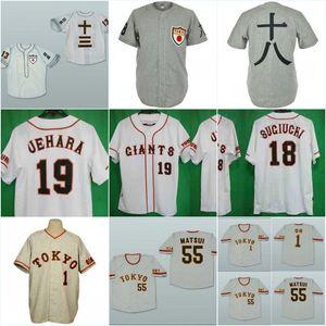 18 Erkekler Tokyo 13 Film Beyzbol Forması 55 Hideki Matsui 18 Sugiughi 19 Uehara Kadınlar / Gençlik Yüksek Kalite Koleksiyonu Formalar