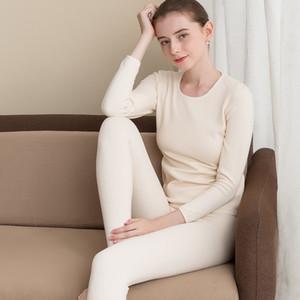 Silk Velvet Thermal Underwear Set Soie féminine, Velours, Col rond épaissi, Sous-vêtement, Automne Et Pantalons