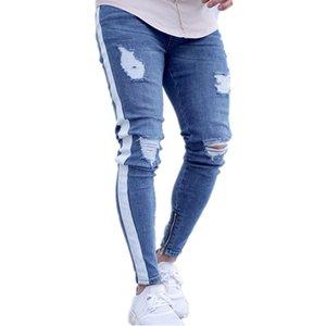Mens Ripped Vintage Side Striped Pencil Pants Hombre Distribuido Slim Fit Skinny Jeans con agujeros Envío gratis
