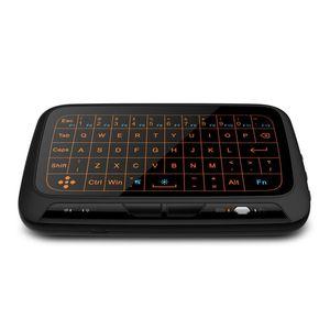 스마트 TV PS3의 경우 백라이트 기능과 H18 + 무선 에어 마우스 미니 키보드 H18 플러스 전체 화면 터치 2.4 QWERTY 키보드 터치 패드