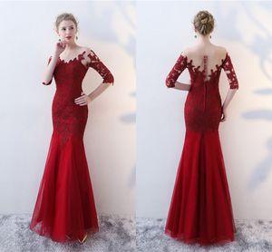New Borgonha Elegante Applique Longos Vestidos de Noite Do Laço Sereia Abendkleider Prom Vestidos Formal Vestido de Festa Avondjurk Vestidos Robe De Soir