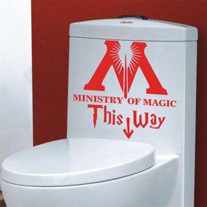 1pcs 방수 벽 스티커 편지 M 화장실 스티커 홈 장식 방수 벽 스티커 방수 스티커 장식 페이스트 홈 장식