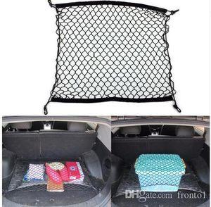 Car Mesh Cargo Net avec 4 crochets en plastique Automobile coffre Organisateur sac de rangement Porte-Accessoires Auto 70 x 70 cm
