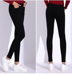 Skinny Black Jeans para mujer Plus Size Skinny Pencil Casual Pantalones de mujer al por mayor con jeans de cintura alta Stretch Female