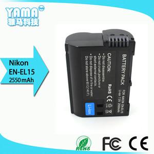 بطارية ليثيوم بطارية الكاميرا الرقمية القابلة لإعادة الشحن لنيكون EN-EL15 نيكون V1 D600 D7000 D800 D800E