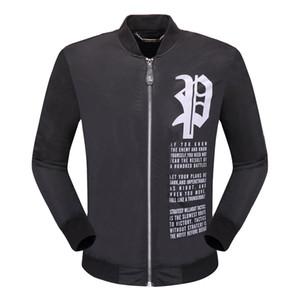 도매 - 2018 고품질의 이탈리아 남성 가죽 재킷 검은 PP 스웨이드 자켓 지퍼 슬림 그램 재킷의 셔츠 M - 3XL