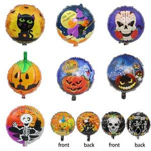 18inch Christmas Halloween Balloon 50pcs / bag Foil Helium Balloon Toy Zucca fantasma per il compleanno Matrimonio Natale