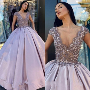 2019 Lilac A Line Quinceanera Evening Dresses Arabic Dubai Style Sexy Plunging V Neck Cap Sleeves Applique Sequins Party Prom Gowns BC0248
