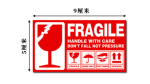 Brand New 1000pcs FRAGILE Shipping Label Stickers 9cmx5cm Top Quanlity FREE SHIPPING Color Red 5 Types Can Be Choosed