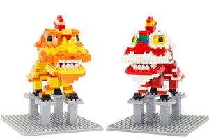 mini building blocks small assembly toys Chinese lucky dance lion 058