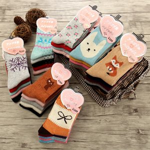 Calzini da ragazza Lady Calzini da regalo di Natale Moda Inverno Calze di lana Crazy Crazy Calzini termici caldi