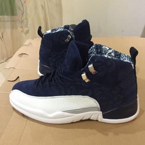 (KUTUSU ILE) 2018 YENI Yüksek Kalite 12 Uluslararası Uçuş 12 s Basketbol Ayakkabı mavi beyaz Erkekler Spor Ayakkabıları 130690-445 BOYUTU 40-47
