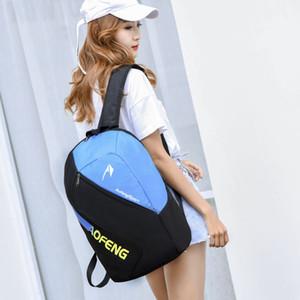Factory direct Korean version 2018 shoulder bag high school students pack backpack dance backpack