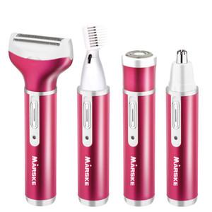 DHL-Clippers Trimmers Electric لنزع الشعر للجنسين بيكيني الصغار ، أطقم مجموعات الحلاقة إزالة الشعر