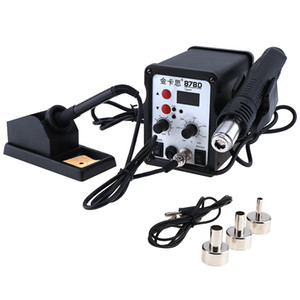 Kaisi-878D 220V 700W 2 in 1 SMD Digital Display Soldering Station with Hot-Air Gun + Solder Iron(black color)