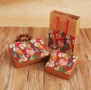 Scatole regalo festa di nozze Blossom Style Box Style Biscotti Biscotti Mooncake Biscuit Casy Box all'ingrosso
