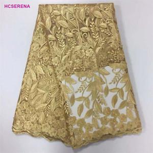 2018 최신 골드 컬러 프랑스 나이지리아 레이스 원단 고품질 Tulle African Laces 원단 웨딩 드레스 French Tulle Lace 5y