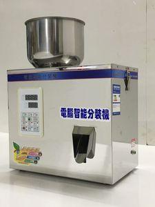 1-100g alimentaire Machine débourbage pesage à fonctionnement automatique de poudre Machine de remplissage automatique de café Granular échelle de Split Machine d'emballage