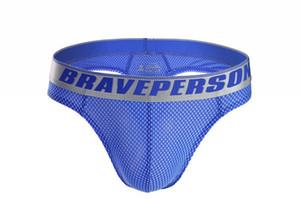 # BR1153 Atacado roupa interior dos homens sexy Jacquard U bolsa tangas bolsa t-string calcinha fio-dental calcinha