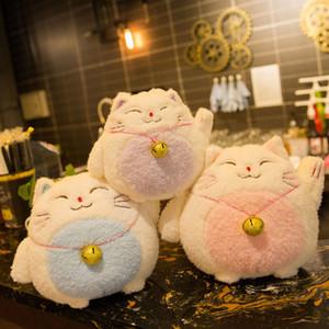 대나무 숯 가방 럭키 고양이 귀여운 만화 플러시 장난감 홈 차 사용 소프트 귀여운 고양이 채워진 인형 생일 공휴일 선물