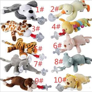 10 Style Nouveau silicone sucette animale avec peluche jouet bébé girafe éléphant mamelon enfants nouveau-né bambin enfants Produits inclure sucettes