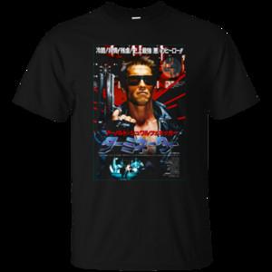 Terminator, Arnold Schwarzenegger, Retro, Film, T2, Auferstehung, Action, Film
