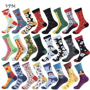 VPM coloré hommes chaussettes Harajuku coloré heureux drôle crâne oeuf avocat zèbre causal coton chaussettes pour mariage cadeau de Noël