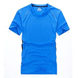 Séchage rapide Hommes Grand T-shirts d'été de compression musculaire T-shirt Bodybuilding T-shirt respirant, Homme