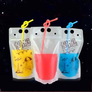 강한 씰링 두꺼운 플라스틱 음료 주머니 우유 커피 식품 등급 주스 용기 수분 증진 음료 포장 백 0 22cy jj