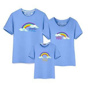 가족 일치하는 의상 3 여름 짧은 소매 면화 레인보우 패턴 티셔츠 패밀리 팩 의류 15Colors의 가족