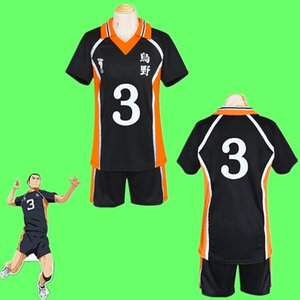 Giappone Anime Hot Haikyuu Karasuno High School Jersey Karasuno Volleyball No. 3 Cosplay Costume manica corta Polo Shirt T-Shirt Uniforme