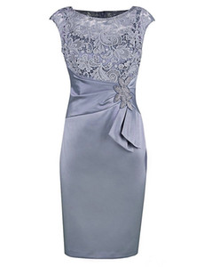 Real Photo Short Sheath Mother of the Bride Dress Dress Cap Sleeve Lace Satin Knee Length Party Dress Wedding Guest Gowns Custom Made