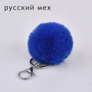 Faux rabbit fur KeyChain ball Pompon Fur catena chiave portachiavi Borsa Charms Car Pendant Key Portachiavi Borsa portachiavi