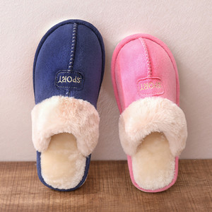 High Quality Warm Cotton Slippers Men And Womens Slippers Short Women's Snow Boots Designer Indoor Home Shoes Universal Couple Lovers Cotton