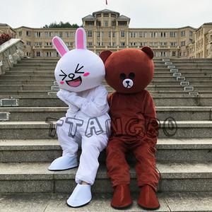 Горячие продажи милый коричневый медведь и кони Кролик костюм талисмана Хэллоуин Рождество Rilakkuma Пасхальный Кролик настраиваемый логотип