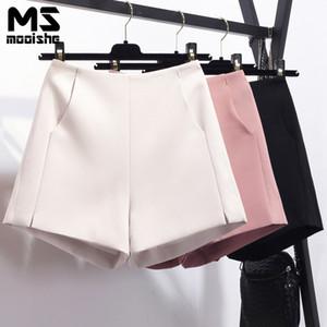 Mooishe Summer Pantalones cortos de talle alto Bolsillo Novio Blanco / Rosa Negro Señoras Pantalones cortos Partes de abajo