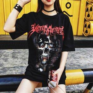 위로 인쇄 된 티셔츠 대형 남자 여자 야외 스포츠 착용 두개골 쉬운 면화 짧은 소매 애호가 홈 의류 50gm bb