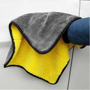 Lavado de coches Toalla de microfibra Limpieza de autos Paño de secado Dobladillo Cuidado de autos Paño de lavado de detalles para autos (Venta minorista)